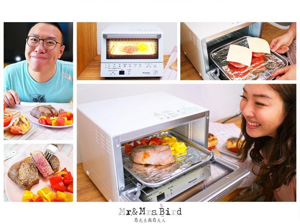 【開箱】忙碌的職場媽媽料理好幫手-Panasonic日本超人氣智能烤箱NB-DT52