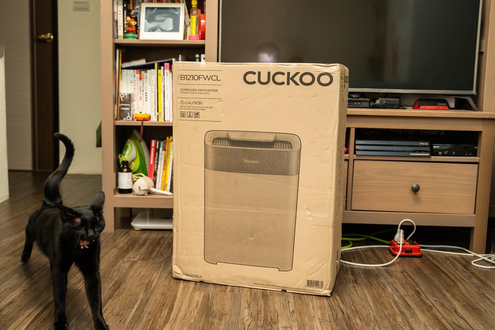 【開箱】Cuckoo福庫無線充電式空氣清淨機!HEPA電漿二合一,無線使用超便利!