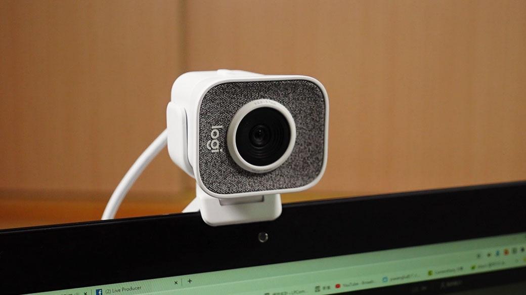 【開箱】為直播、實況而生!羅技StreamCam網路攝影機開箱