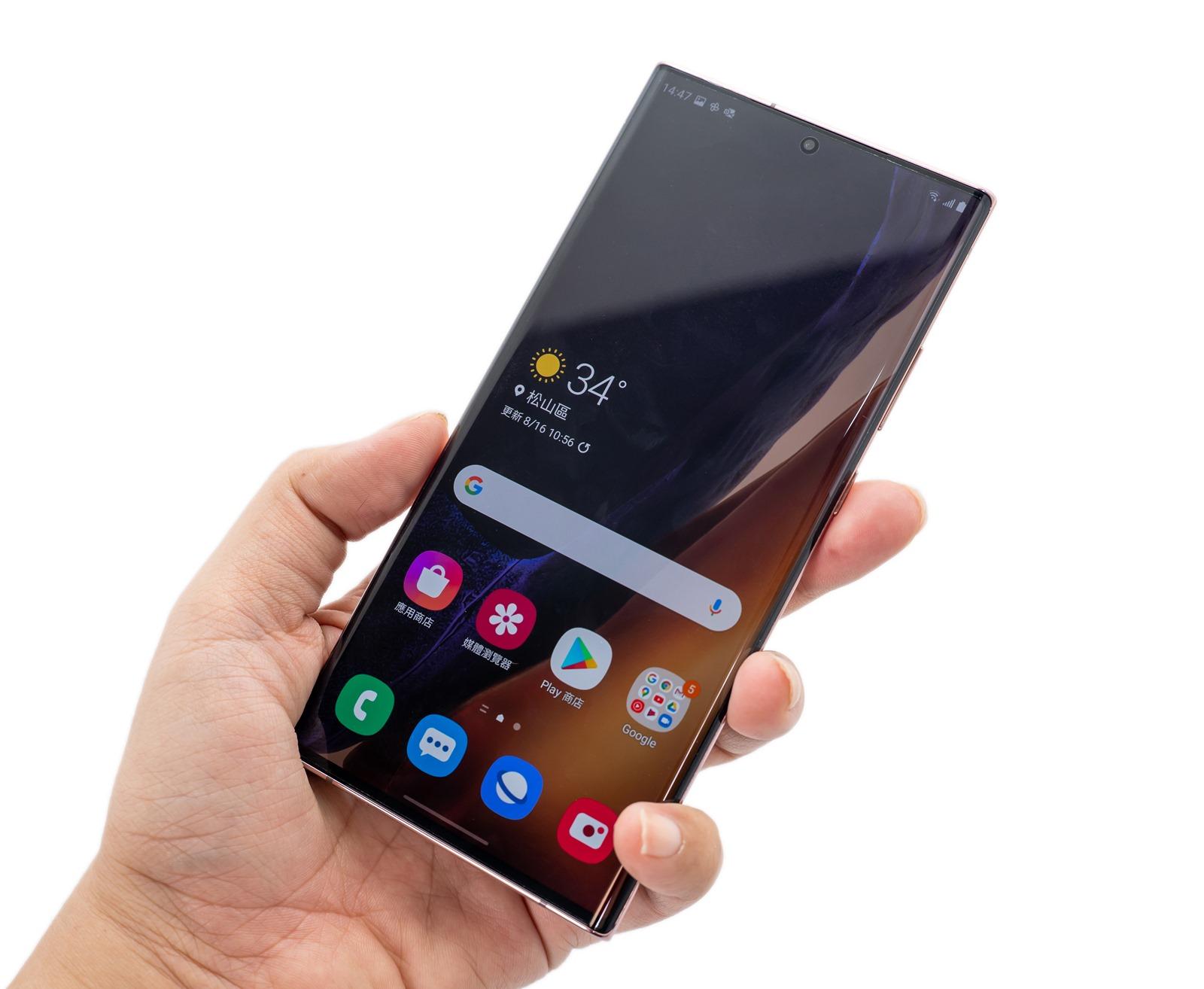 台版三星Galaxy Note 20 Ultra電力性能實測