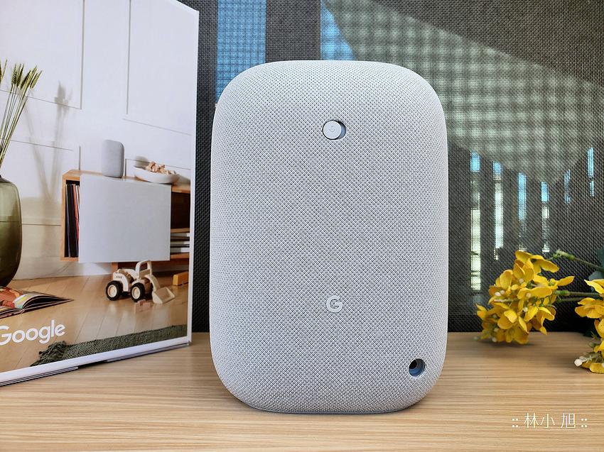 【開箱】集合貼心語音助理與渾厚飽滿音質的居家聰明小幫手—Nest Audio智慧喇叭