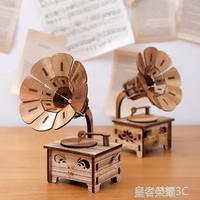 留聲機音樂盒