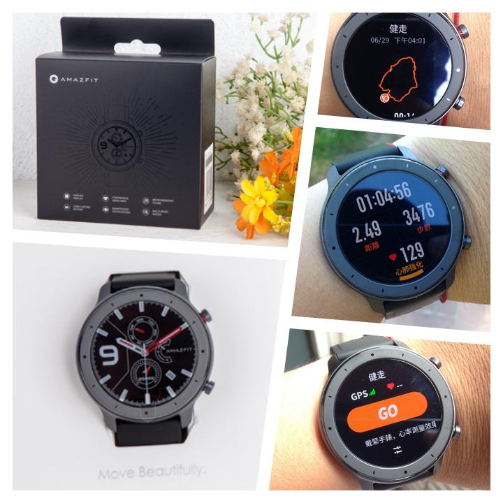 【開箱】Amazfit GTR Lite特仕版智慧手錶:24天超高續航力、準確記錄心率與運動數據