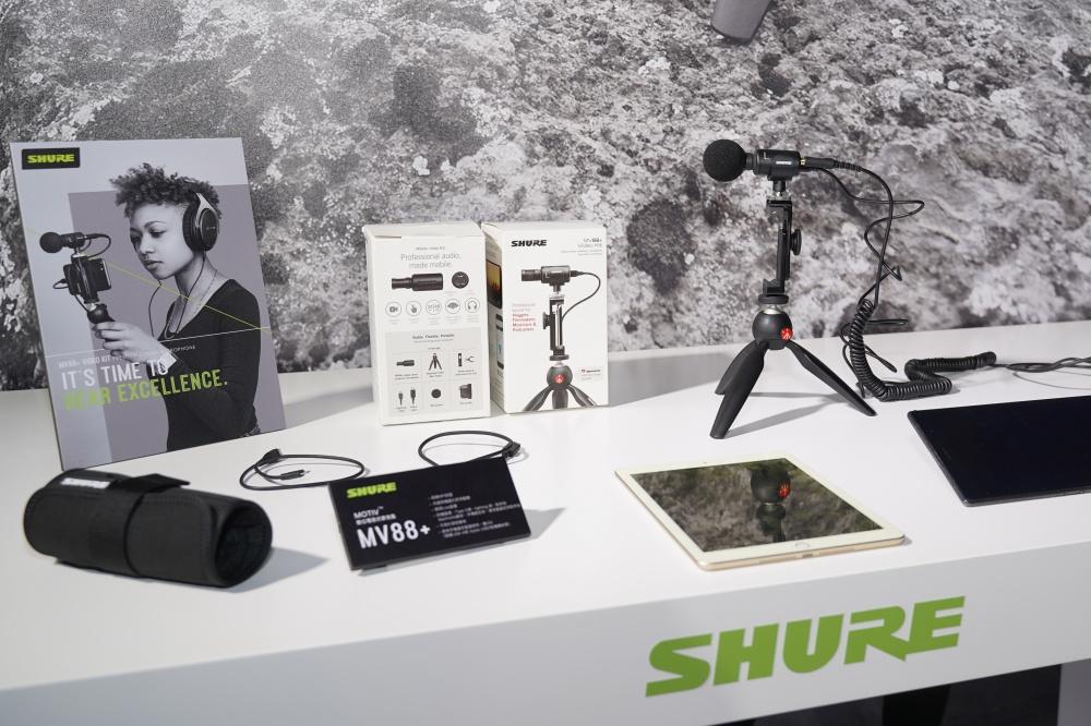 【開箱】滿足你的行動影音創作需求—SHURE MOTIV MV88+可攜式立體聲電容麥克風