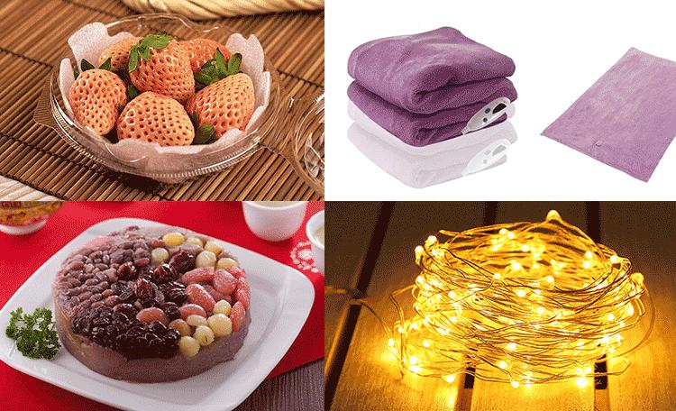 2020年底最強人氣商品/推薦是什麼?夢幻系水果-淡雪草莓、電暖器(爐)大熱門!