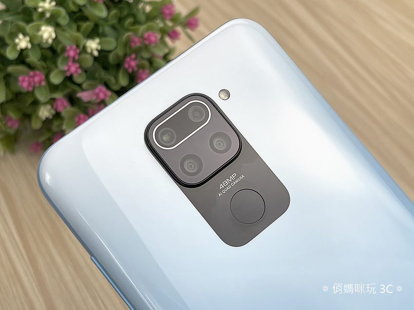 【開箱】Redmi Note9智慧型手機6.53吋大螢幕,追劇看片都好看!