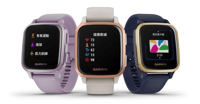 Garmin Venu SQ GPS 智慧腕錶:業界最多室內外運動模式、6 天電池續航力