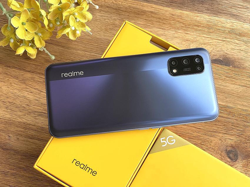 【開箱】萬元內首款5G+5G智慧型手機開箱!realme 7 5G拍照分享與評測使用心得