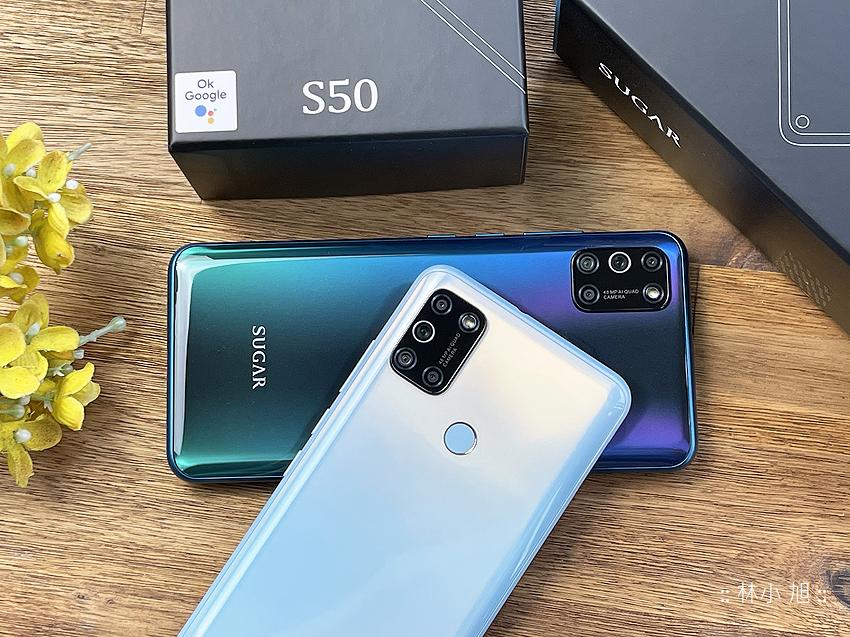 【開箱】零元入手前後五鏡頭手機!SUGAR S50拍照與評測使用心得分享