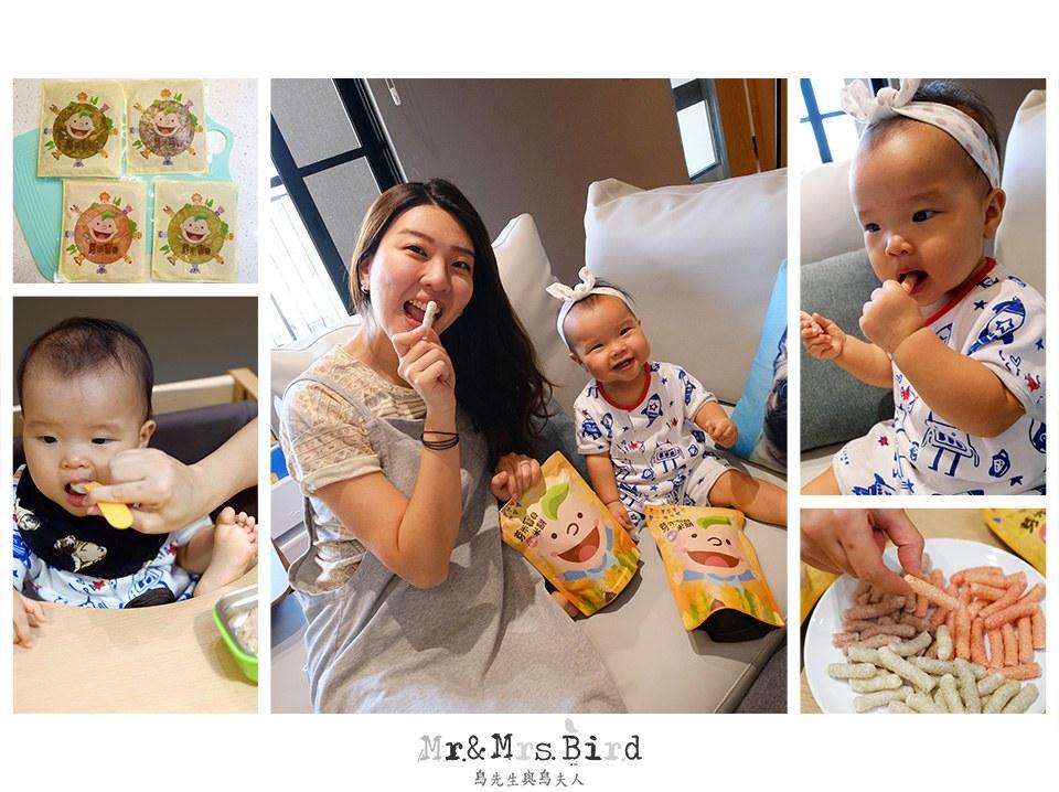 芽米寶貝-天然營養的寶寶副食品(寶寶粥)&幼兒米餅