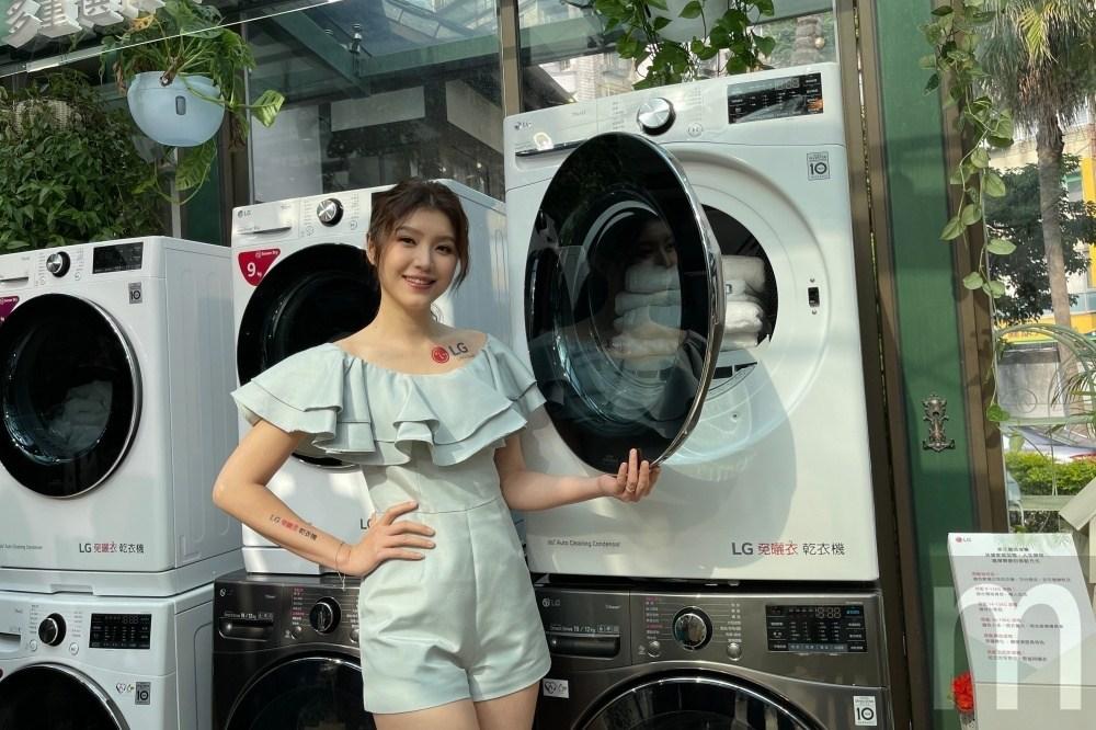 LG在台推出業界最大16公斤容量免曬衣乾衣機,還標榜可還原外套防潑水功能!