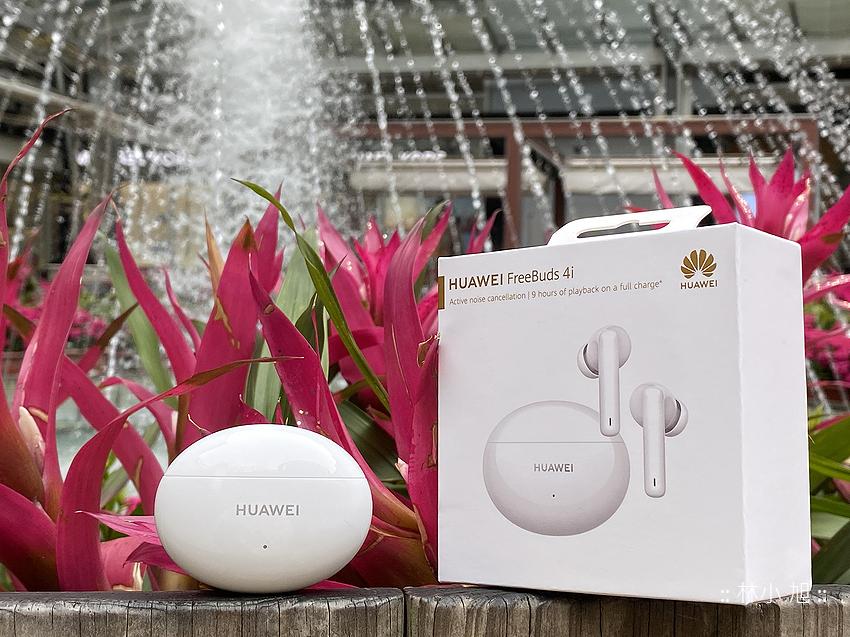 【開箱】價格超狂的HUAWEI FreeBuds 4i真無線藍牙耳機