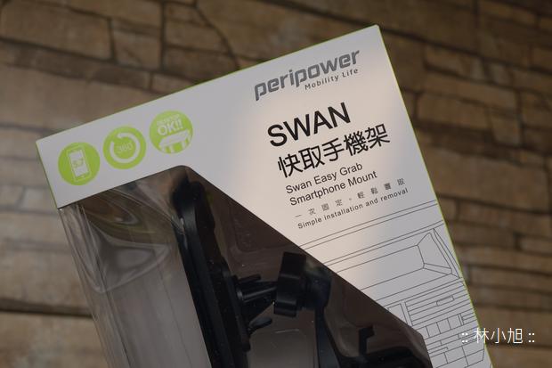 【開箱】360度旋轉peripower SWAN快取手機車架,開車族必備聖物