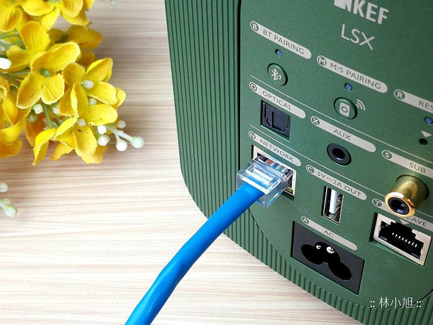 【開箱】小體積好音質!KEF LSX(SP3994JX)green英國殿堂級WiFi無線音樂系統