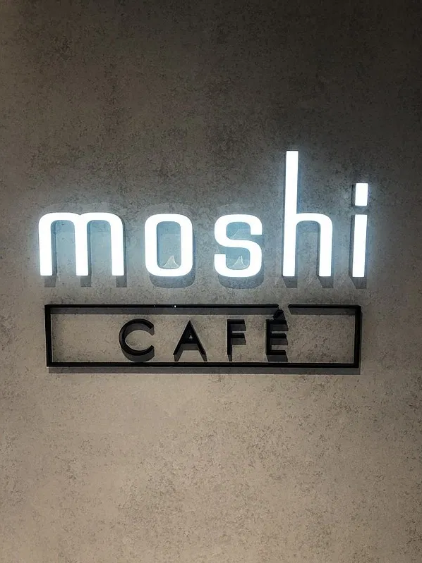 moshi avanti air 藍牙無線耳罩耳機 – 悅耳動聽,便攜持久!
