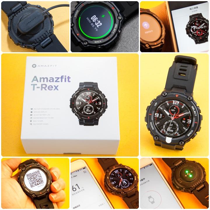 【開箱】Amazfit T-Rex智能手錶,重燃運動的熱情,讓我再度找回健康管理的樂趣