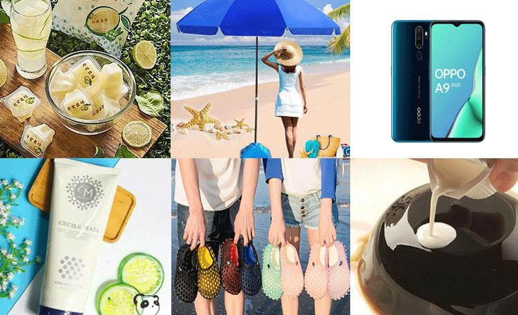 飛比07月關鍵字報告 暑假瘋戶外旅遊!溯溪鞋、防曬商品人氣夯
