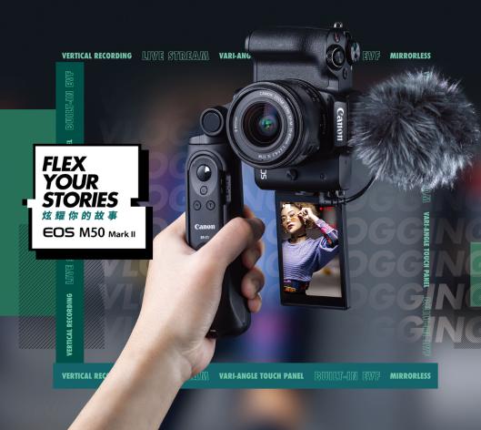 影音創作者及社群網紅必備!Canon EOS M50 Mark II,單手輕鬆捕捉