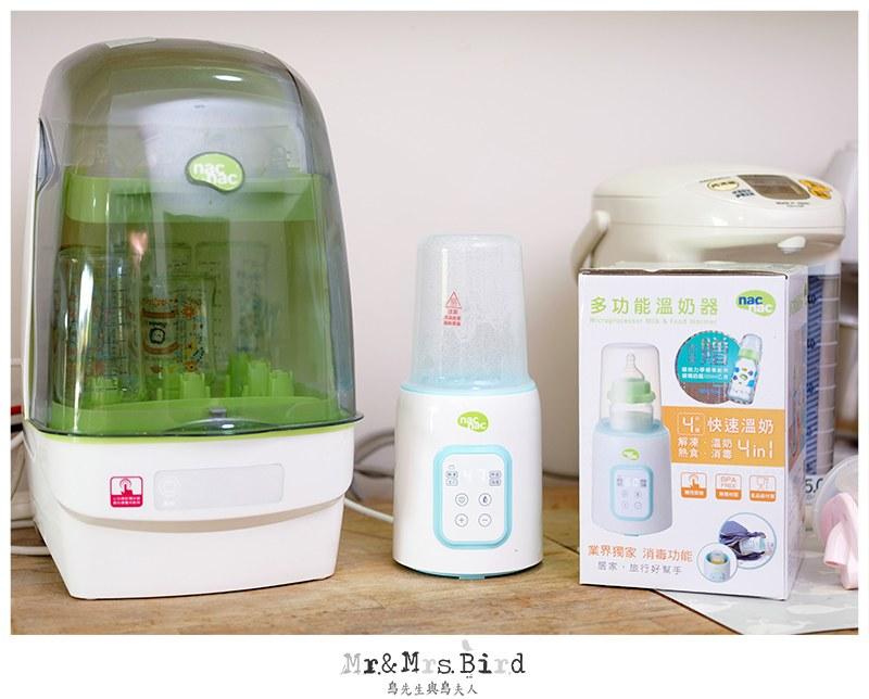 【開箱】寶寶喝ㄋㄟㄋㄟ居家旅行超方便,nac nac多功能溫奶器:解凍+溫奶+熱食+消毒
