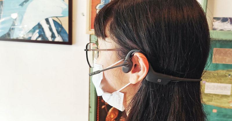 【開箱】遠距辦公的利器!AfterShokz OpenComm骨傳導藍牙通訊耳機