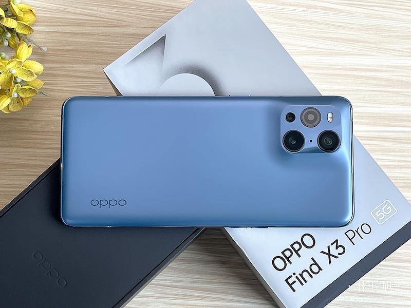【開箱】十億色彩雙主鏡頭OPPO Find X3 Pro智慧型手機