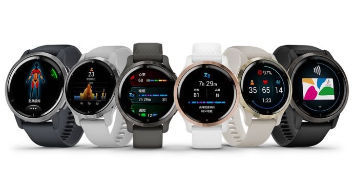 Garmin VENU 2 GPS智慧腕錶,首創即時健康快報、進化版全天候健康監測