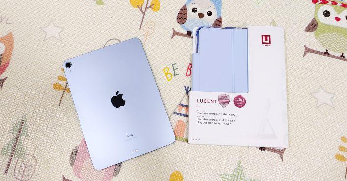 【開箱】外柔內剛的選擇![U] iPad Air 10.9/iPad Pro 11吋耐衝擊亮透保護殼
